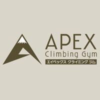 東京都新宿区四谷三丁目のボルダリングジム【エイペックス クライミング ジム】APEX Climbing Gym