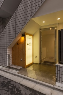 APEXクライミングジム新宿店1